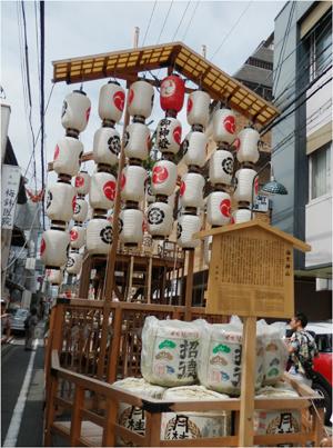 2017祇園祭.jpg