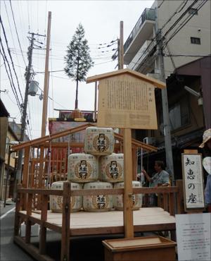 2017祇園祭2.jpg